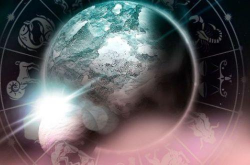 У Дев день будет наполнен приятными событиями: гороскоп на 19 декабря