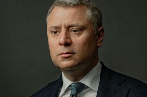 Экс-топ менеджер Нафтогаза Юрий Витренко получит $4 млн премии, и вот за что