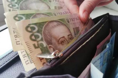 Повышение минимальной зарплаты до 6500 грн отсрочат: новые даты