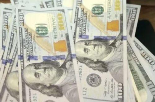 НБУ показал новый курс доллара: сколько заплатим после выходных