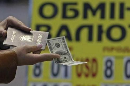 Курс доллара в предновогоднюю неделю: аналитики дали прогноз