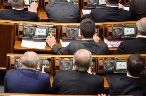 Рада може прийняти новий законопроєкт для боротьби з кнопокодавством
