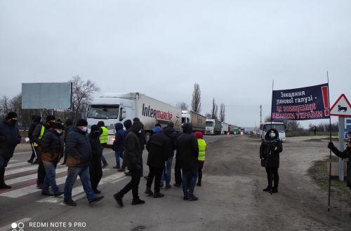 На Кировоградщине горняки урановых шахт уже сутки перекрывают дороги