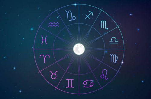 У Весов – неблагоприятный день: гороскоп на 28 декабря