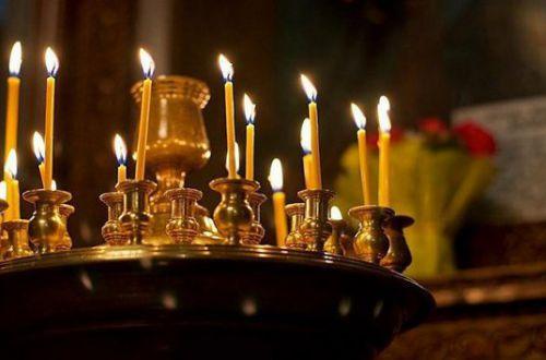 Православный календарь января-2021: когда нельзя работать