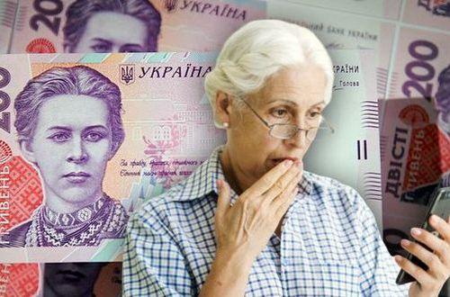 Украинцы озвучили размер пенсии, который хотели бы получать: суммы отличаются в 35 раз