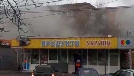 Масштабный пожар в Черкассах: пламенем охвачен рынок