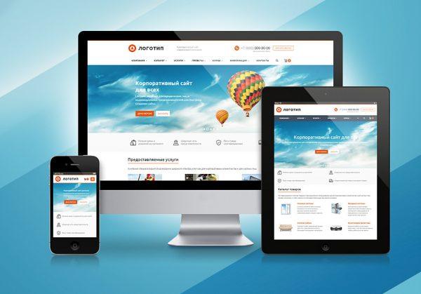 Лучшие услуги по разработке сайтов и не только