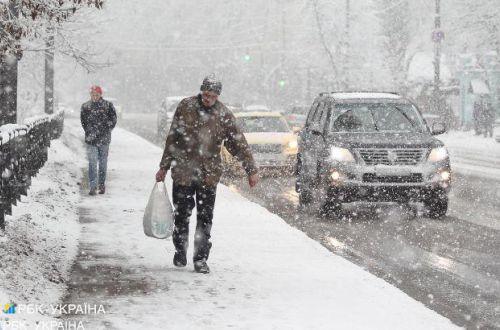 В Украину идет похолодание: Диденко сообщила, где снизится температура