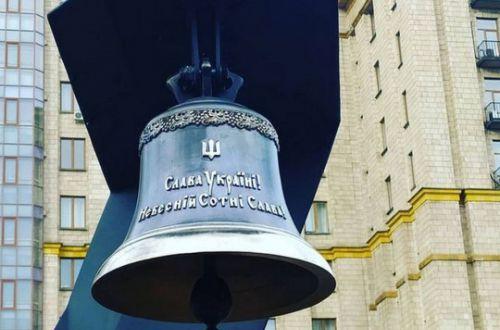 Дни рождения каждого из героев Небесной сотни отметят колокольным звоном