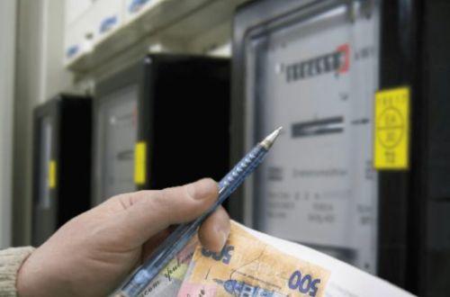 Украинцам в 2021 году дважды повысят стоимость электроэнергии
