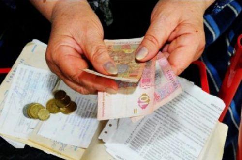 Ситуация повернет в лучшую сторону: субсидиантам приготовили сюрприз