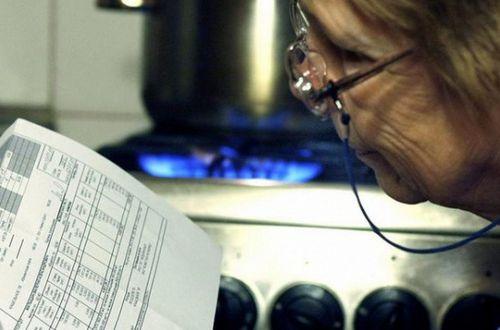 Пересчет абонплаты на газ: суммы в платежках изменятся на 800 грн