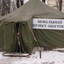 В Украине заработало более 4 тыс. пунктов обогрева