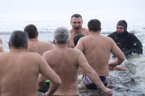 ПЦУ: Купание на Крещение не относится к украинским традициям