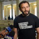 Генпрокуратура открыла на Дубинского два уголовных производства