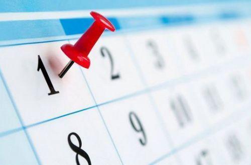 Отменят долгие выходные: в Раде задумали законопроект