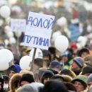 Стоит ли Украине надеяться на российский майдан?