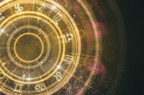 Рыб ждут приятные сюрпризы: гороскоп на 28 января