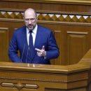«Назло кондуктору»: в Кабмине отказались от импорта газа из РФ