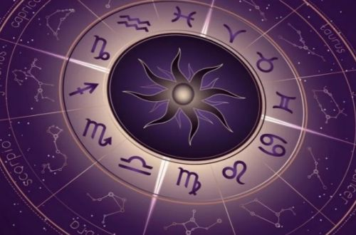 Стрельцам не стоит рисковать финансами: гороскоп на 30 января