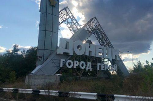 Россия прекращает финансировать оккупированный Донбасс и вот почему