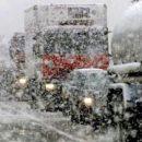 Синоптики оголосили штормове попередження
