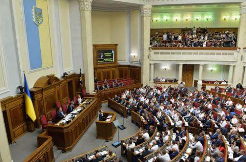 У парламенті формують нову коаліцію «на трьох»