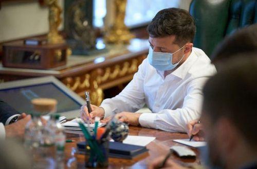 Зеленский подписал важный для рынка соцуслуг указ