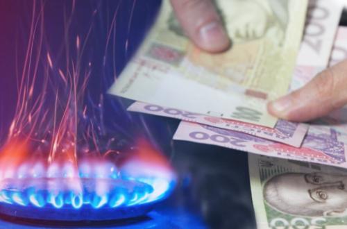 Придется платить рыночную цену: МВФ запретил снижать украинцам тарифы на газ