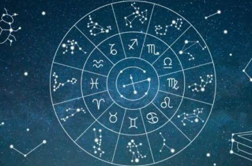 У Водолеев проблемой может стать нехватка денег: гороскоп на 13 февраля