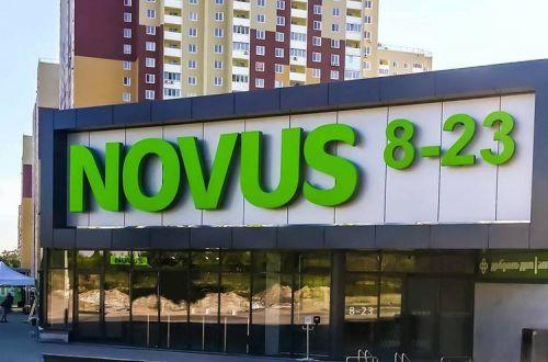«Началось, б…». За отказ говорить с клиентом на украинском языке кассир Novusа лишилась работы