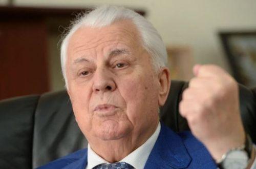 """""""Кроме давления ничего не придумали"""": Кравчук обвинил Россию за действия на Донбассе"""