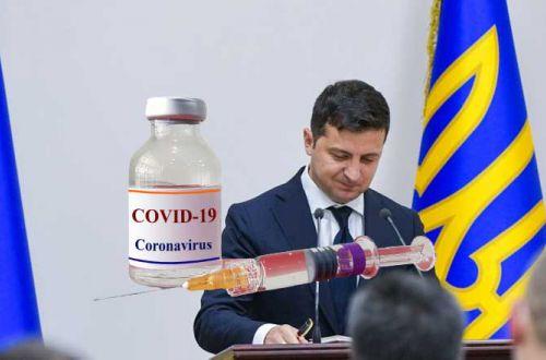 Зеленского упрекнули в проворачивании аферы с ковид-вакцинацией