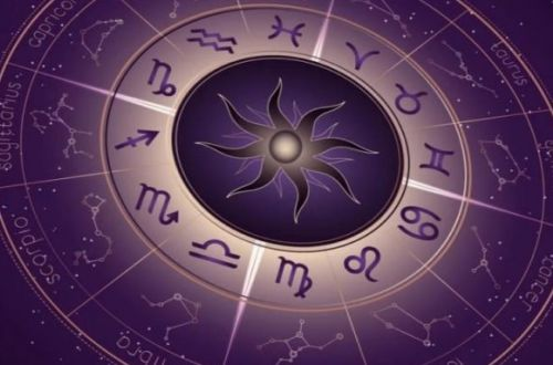Стрельцам надо беречь нервную систему: гороскоп на 16 февраля