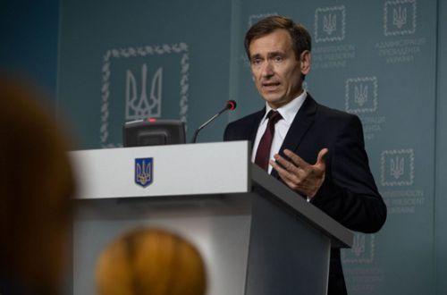 У Зеленского решили снять с Киевского ОАСК часть полномочий