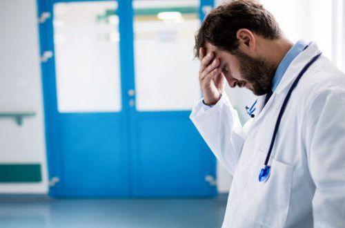 Рак каких типов сложнее всего диагностировать: врачи раскрыли правду