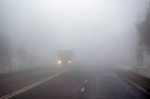 В ГСЧС предупреждают о туманах на всей территории Украины