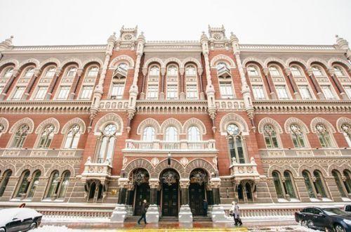 Украинские банки жалуются на резкий спад прибыли