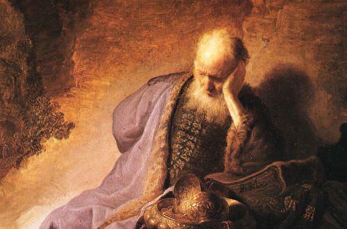 В Израиле нашли старинные печати, доказывающие существование библейского пророка