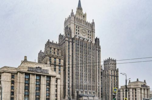 """МИД РФ анонсировало санкции против США в ответ словами """"мы их скоро порадуем"""""""