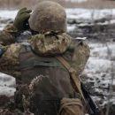 Военнослужащий ВСУ получил ранение в результате обстрела под Марьинкой