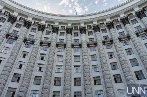 Кабмин одобрил проект указа о Стратегии экономической безопасности до 2025 года