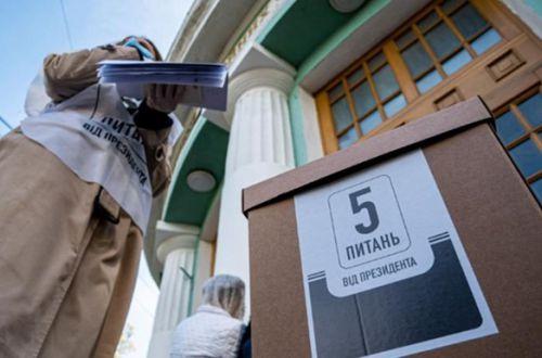 Корнієнко розповів, коли оприлюднять офіційні результати опитування Зеленського