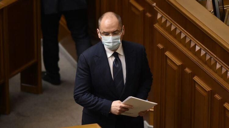 """Минздрав: в Украине еще одна область приблизилась к """"красной"""" зоне карантина"""
