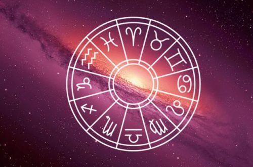 У Дев день будет окрашен в оптимистические цвета: гороскоп на 18 марта