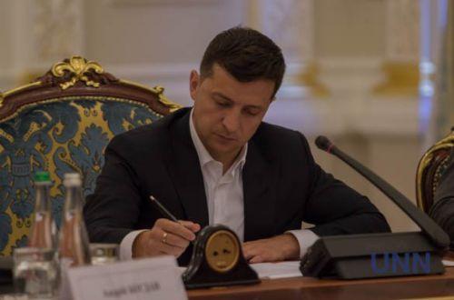 У  Ермака появится новый заместитель: Зеленский сделал выбор