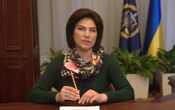 Венедиктова прокомментировала возможность наказания нардепов за Харьковские соглашения
