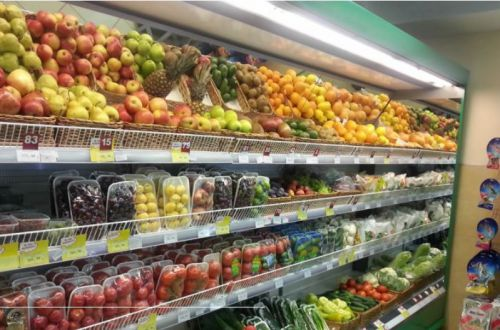 В НБУ дали прогноз цен на продукты в ближайшие полгода