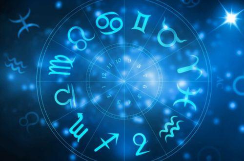 Сон Стрельцов может оказаться вещим: гороскоп на 20 марта